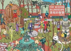 我们的花园,设计的智慧——评安道国际新书《景观的智慧》